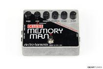 Electro-Hamonix Deluxe Memory Man
