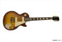Gibson Les Paul Studio '60s Tribute Darkback