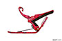 Capos Kyser Red Bandana Limited Edition Quick-Change Capo 3