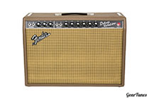 "Fender '65 Deluxe Reverb ""Fudge Brownie"""