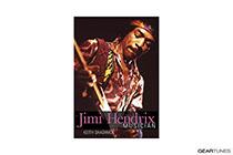 Hal Leonard Jimi Hendrix Musician