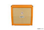Cabinets Orange PPC412AD (angled front) 5
